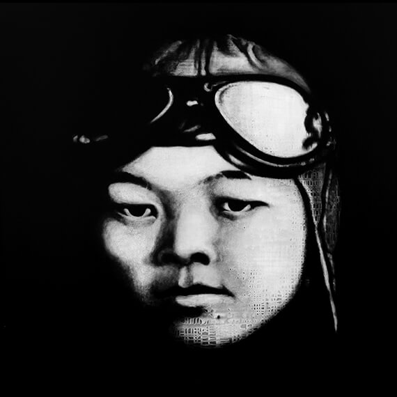 Kamikaze I, 2010